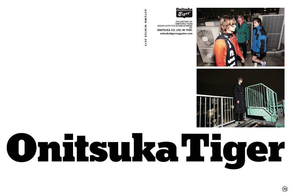 Onitsuka Tiger 2019 Autumn Winter LOOKBOOK