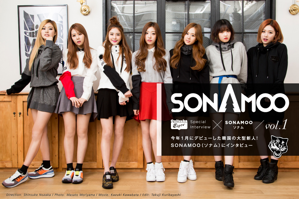 pretty nice 1c2b0 54212 SONAMOO | Interviews | オニツカタイガーマガジン Onitsuka ...