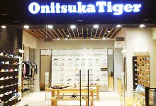 the best attitude 71bf4 55d37 店舗情報一覧|オニツカタイガーマガジン Onitsuka Tiger MAGAZINE