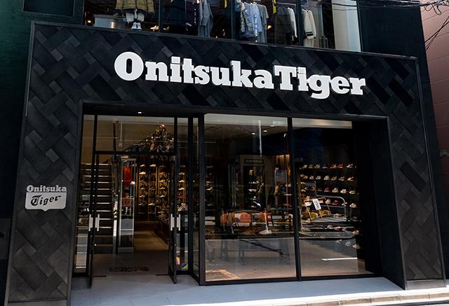 the best attitude 8db14 aa7e5 店舗情報一覧|オニツカタイガーマガジン Onitsuka Tiger MAGAZINE