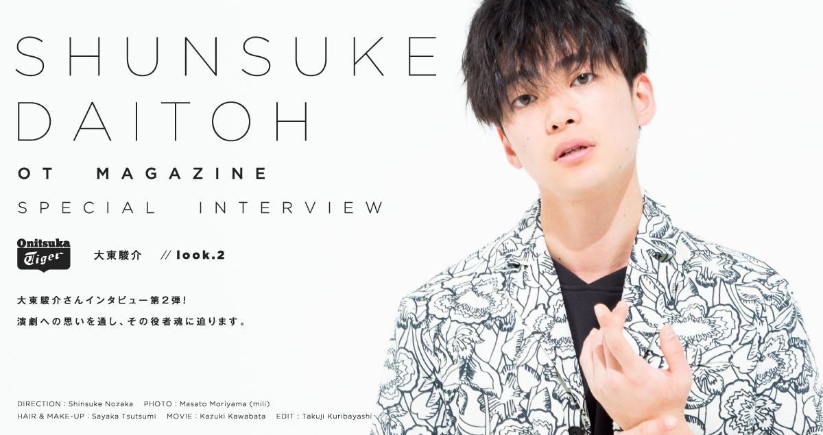 Shunsuke Daito look.2 27 Apr 2016