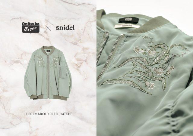 snidel,jacket,オニツカタイガー