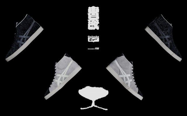オニツカタイガーのバスケットボールシューズ「ファブレ」をデザインベースにしたアップデート版「ファブレ RB」を『ミタスニーカーズ』がアレンジ