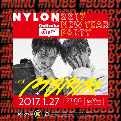 nylon x onitsukatiger,【10組20名をご招待】NYLON 2017 ニューイヤーパーティ feat.MOBB 01/27(Fri)開催!