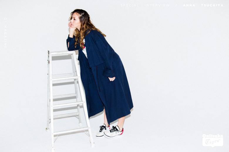 オニツカタイガー×土屋アンナ look.2インタビュー p5
