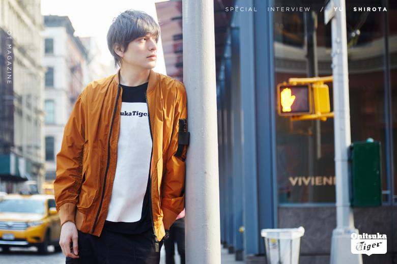 城田優 look.1 | Interviews | オニツカタイガーマガジン Onitsuka Tiger Magazine