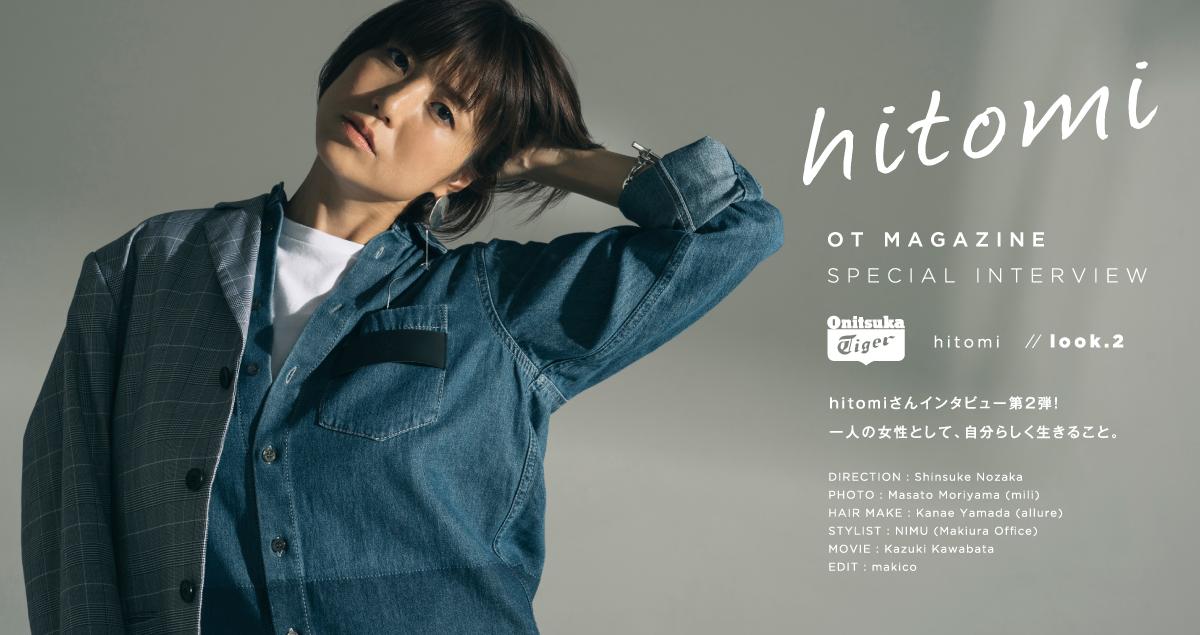 hitomi look.2 09 Nov 2017