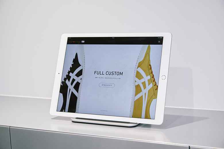 OTM_custom2