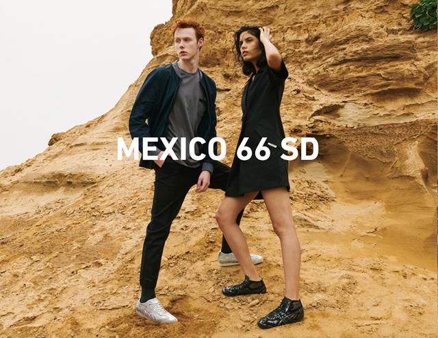 MEXICO 66 SD & MEXICO 66 SD MR