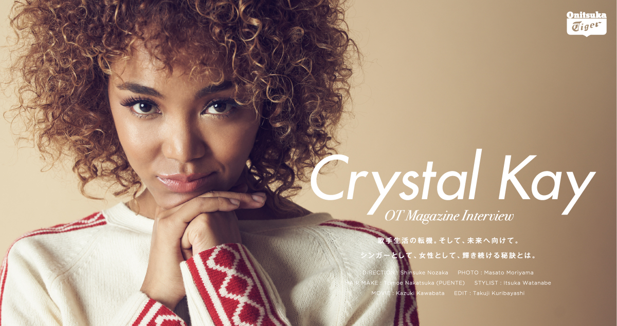 Crystal Kay look.2 22 Oct 2018