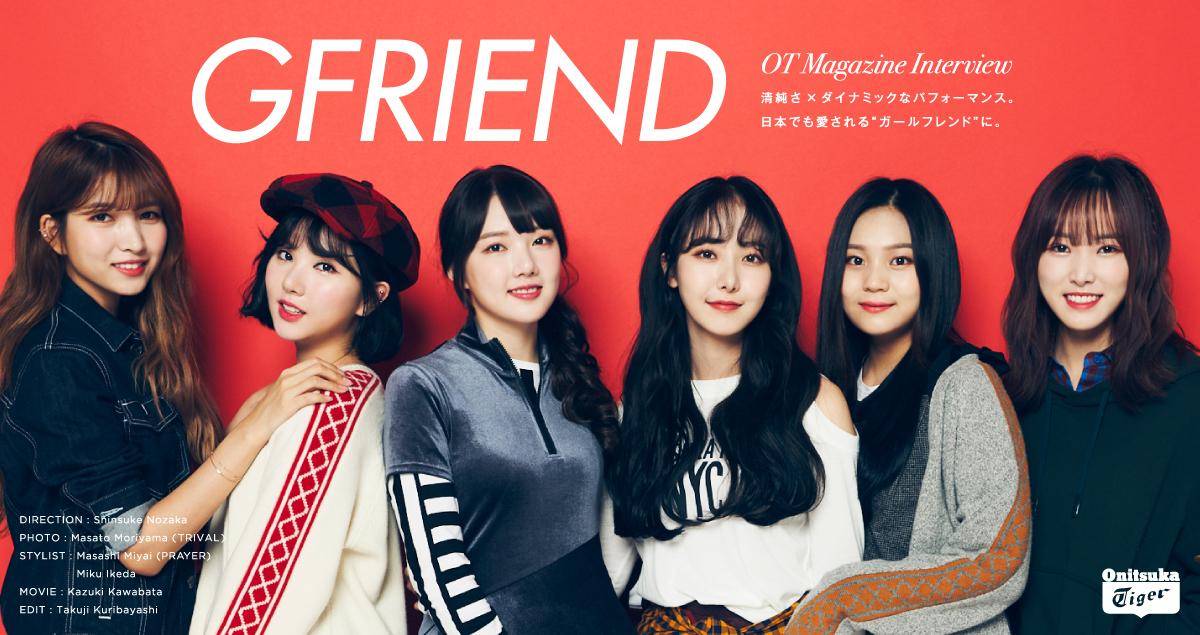 GFRIEND  look.2 09 Dec 2018