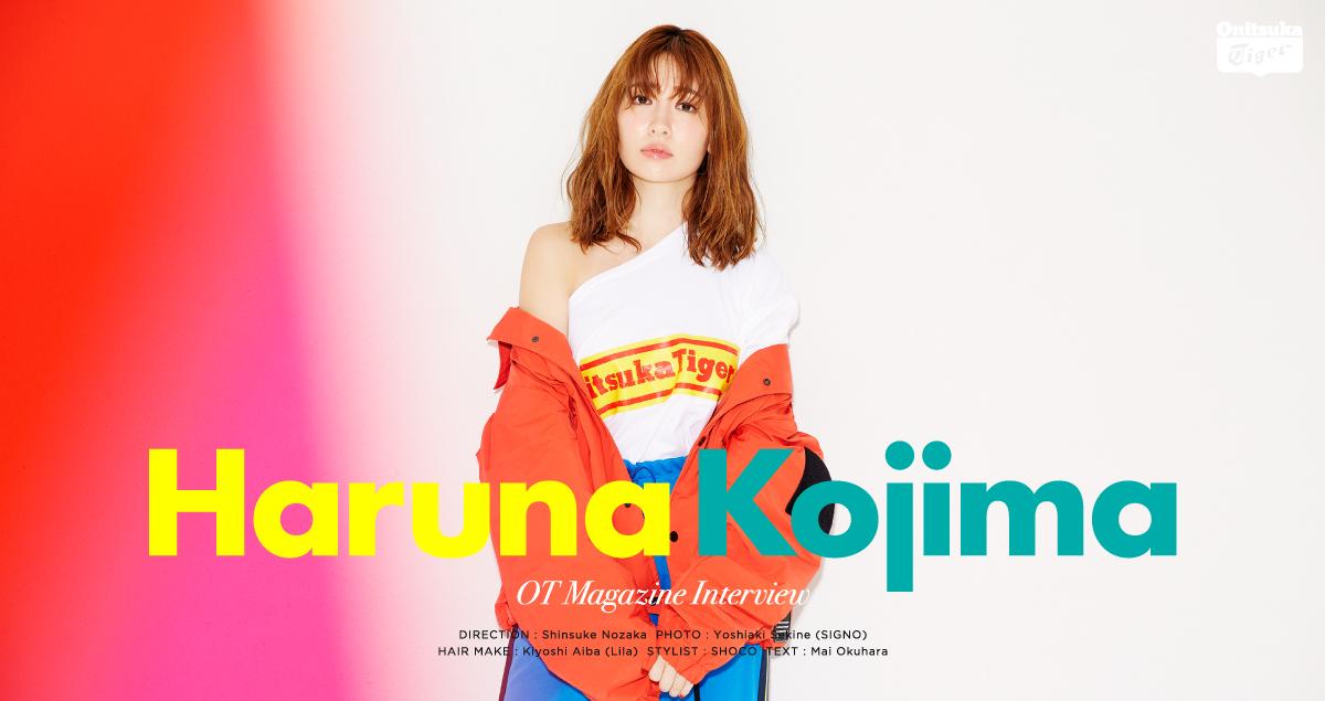 Haruna Kojima look.1 13 Sep 2019