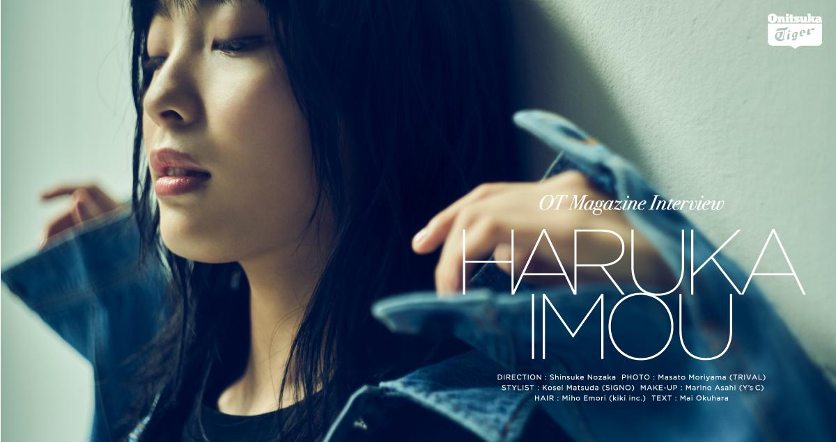HARUKA IMOU look.2 13 Dec 2019