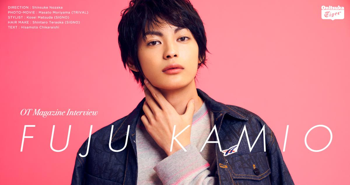Fuju Kamio look.1 25 Mar 2020