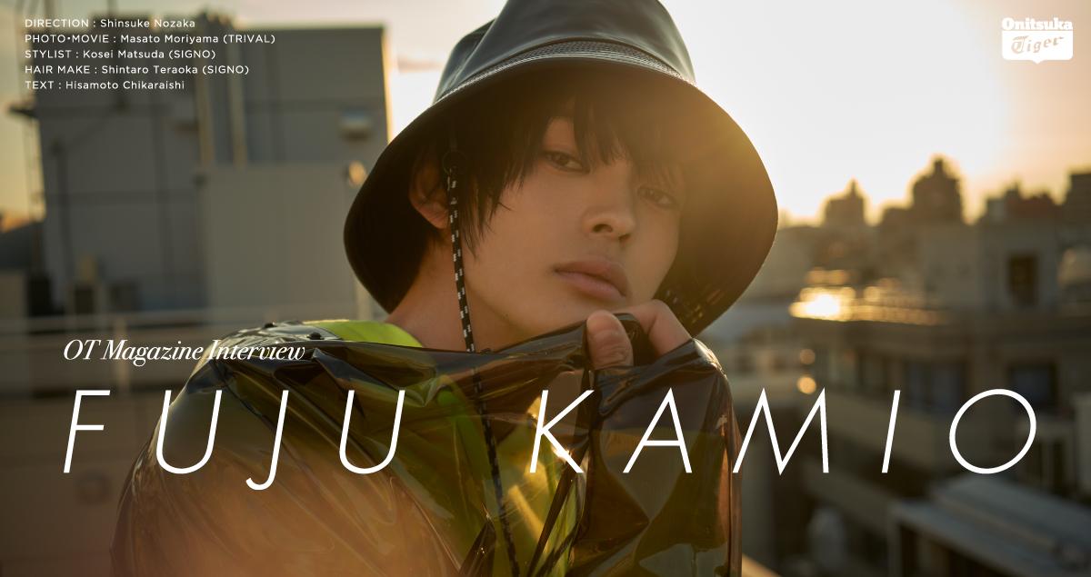 Kamio Fuju look.2 20 Apr 2020