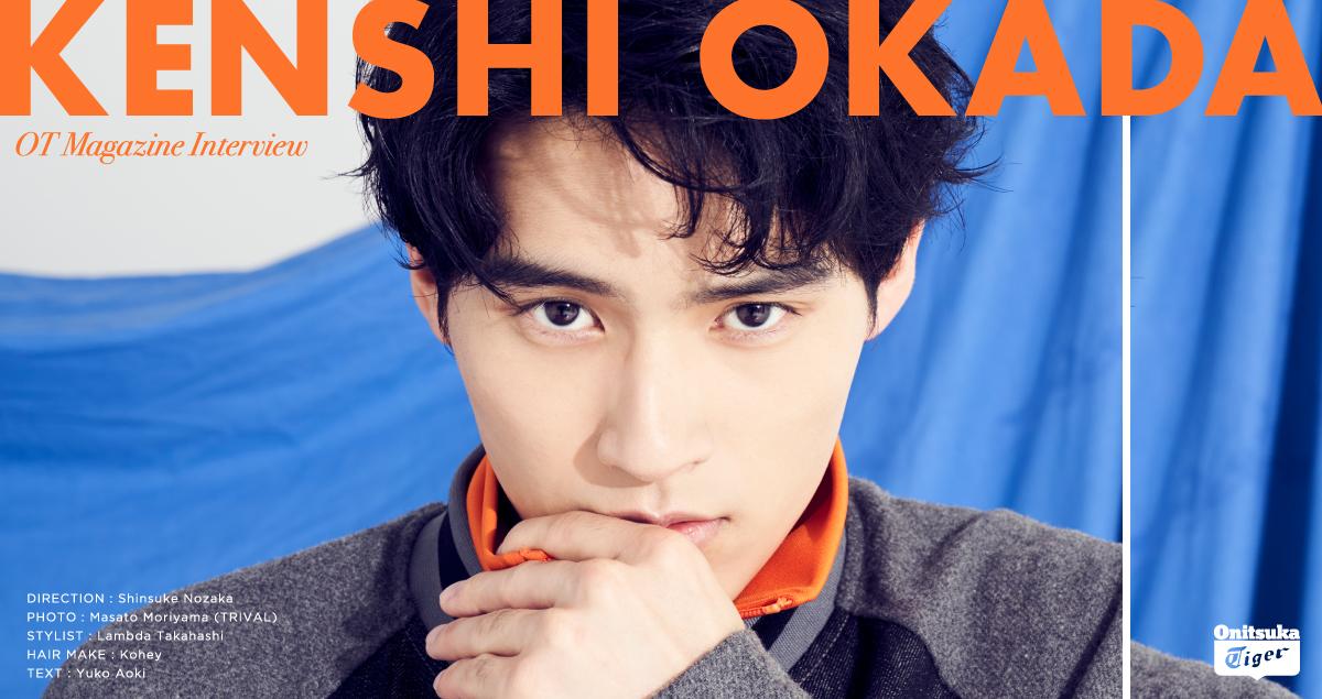 Kenshi Okada look.1 30 Sep 2020