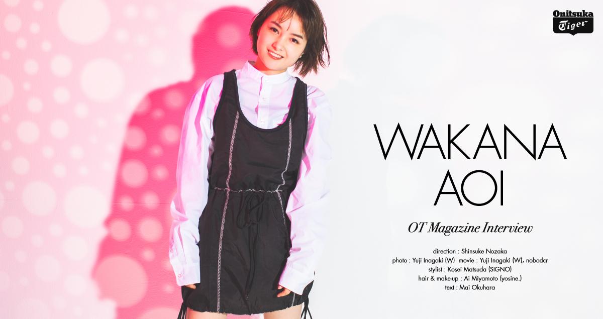 Wakana Aoi look.1 10 Feb 2021