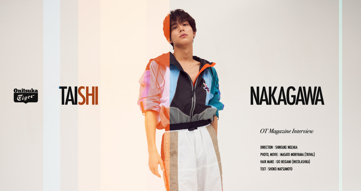 Taishi Nakagawa look.2 22 Jan 2021