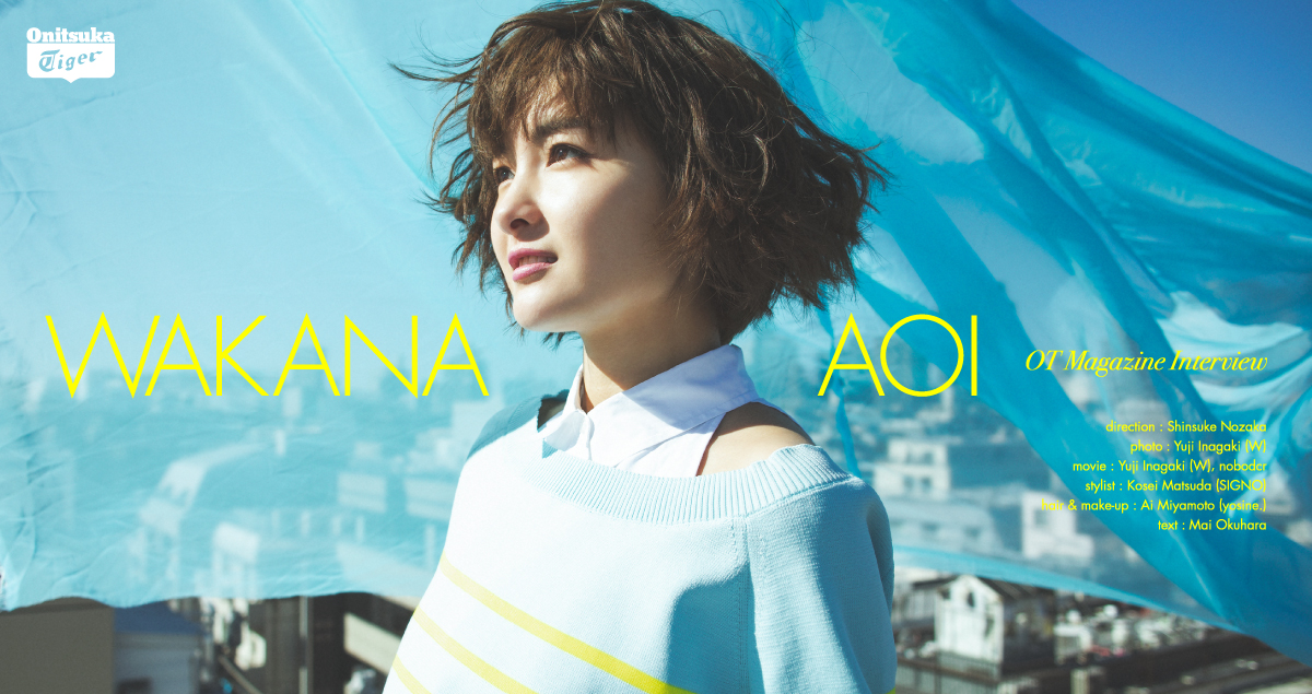Wakana Aoi look.2 09 Mar 2021