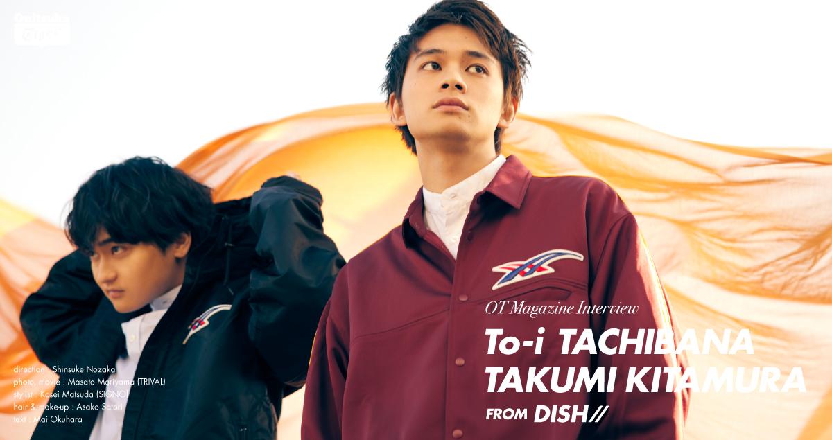 Takumi Kitamura To-i Tachibana look.2 10 May 2021