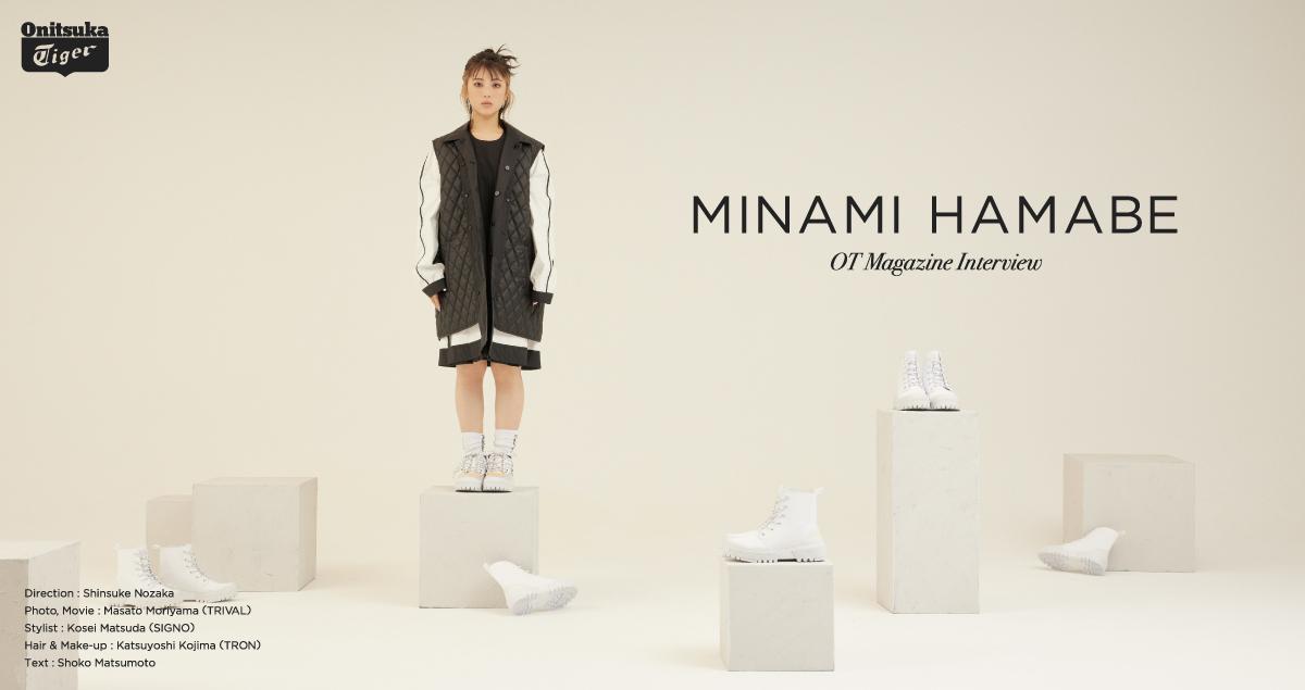 Minami Hamabe look.2 09 Jul 2021
