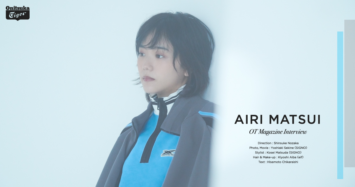Airi Matsui look.1 09 Aug 2021