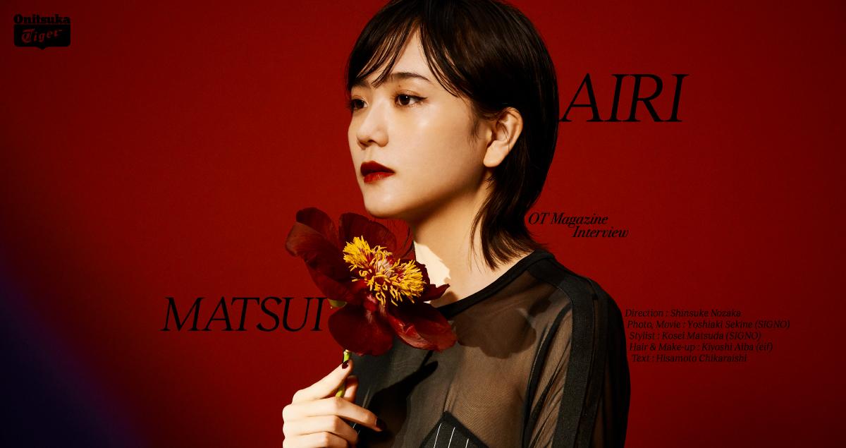 Airi Matsui look.2 09 Sep 2021